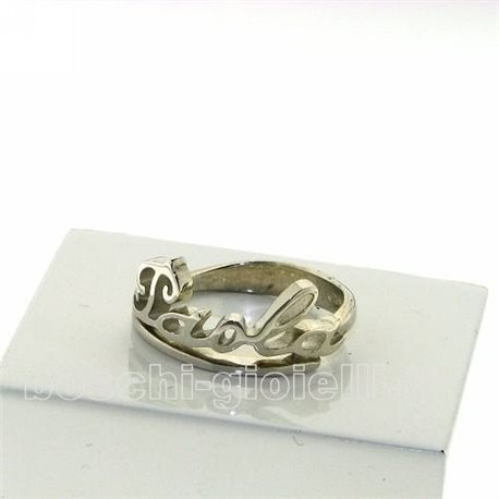 NAME AND PHRASE ring with 1 name