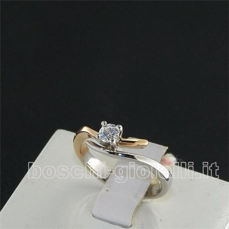 OUR CREATIONS ring solitaire diamond bosmont4401bic white rose gold